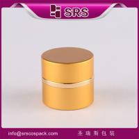 Wholesale SRS manufacturer wholesale empty aluminum round cream jar for skincare products use from china suppliers