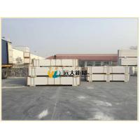 Precast AAC ALC Wall Panel