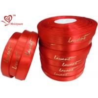 Wholesale Red gift tie ribbon 6 / 8 Inch Custom Printed , personalized gift ribbon for Chocolate / candy from china suppliers