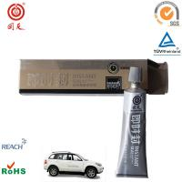 Wholesale Silver Power - seal RTV Silicone Gasket Maker 55g/90g for gasket sealing from china suppliers