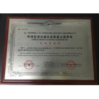 Beijing Ocean Renda Petroleum Equipment Co., Ltd. Certifications