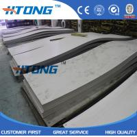 high quality high gloss cold rolled SUS 304 stainless sheet