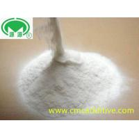 Wholesale 99.5% Purity CMC Food Additive Stabilizer For Quick Frozen Cooked Wheaten Food / Dessert from china suppliers