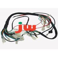 China Auto Trailer Plug Wiring Harness / Trailer Light Wiring Harness Braided PVC Insulation on sale