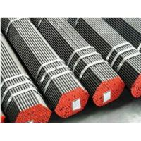 Wholesale API 5L Line Pipe,OCTG drilling pipe,petroleum equipments,Seaco oilfield equipment from china suppliers