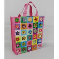 Wholesale floral laminated non woven gift bag from china suppliers
