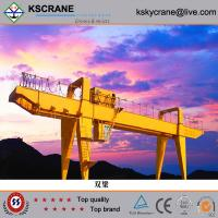 Wholesale High Performance Gantry Crane With 32t Trolley from china suppliers