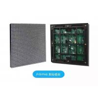 Wholesale Live television P5 P6 P8 P10 P16 RGB LED Screen high definition great visual effect from china suppliers