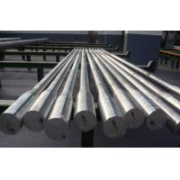 Wholesale OEM Forged Steel Rolls Heavy Steel Forgings And Castings Customized from china suppliers
