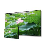 Wholesale 3.5 Mm Multi Screen Video Wall Narrow Side High Brightness Wled Backlight from china suppliers