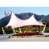 Quality Beautiful Patio Sail Canopy Curved Shade Structure For Landscape Anti - Rotten for sale