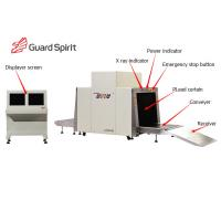 Wholesale Airport Xray Baggage Scanner , X Ray Security Scanner With Large Load Across from china suppliers