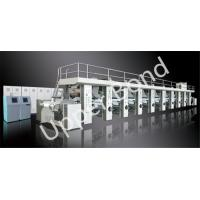 Wholesale Automatic Tobacco Printing Press Machines with Digital PLC Control from china suppliers