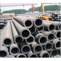 Wholesale Hot Rolled Seamless Pipe/Hot Rolled Seamless Pipes/Hot Rolled Seamless Steel Pipe from china suppliers