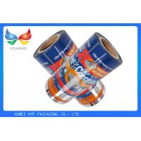 Wholesale Custom PET AL PE Hot Lamination Film Plastic Bag Rolls For Ice Lolly from china suppliers