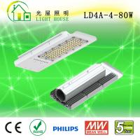 Wholesale High Efficient 80W Solar Powered LED Street Lights IP66 With 4000-4500K CCT , 5 Years Warranty from china suppliers