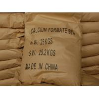 Quality Calcium formate 98% Feed Grade Industrial Grade CAS No.:544-17-2 for sale