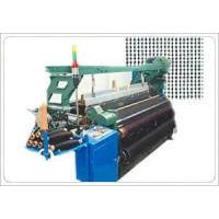 Wholesale Fiberglass Insect Screen Weaving Machine (JM11) from china suppliers