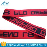 Wholesale Custom Fashionable Men's Underwear Polyester Woven Garment Tape from china suppliers
