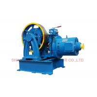 Quality Elevator Components Geared Traction Machine Speed 0.5~1.0m/s Sheave Diam Φ586mm for sale