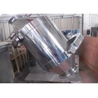 Wholesale 10L - 2000L 3D Swing Powder Mixing Machine For Food Industry from china suppliers