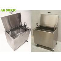 China Heated Soak Tank to Clean Carbon from Baking Pans Pizza Pans with Chemical on sale