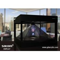 Wholesale Full HD 19 Inch 3D Holographic Display Box For Retail Shop / Exhibition from china suppliers