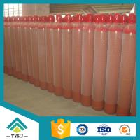 Wholesale Liquid Ethylene C2H4 gas 3N,Gas No.74-86-2 from china suppliers