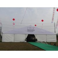 Wholesale Double PVC Opaque Industrial Canopy Tent With High Strength Performance from china suppliers