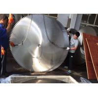 Wholesale High frequency welding U slot stone cutting diamond saw blank and steel core from china suppliers