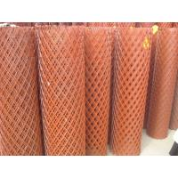 Wholesale Stainless steel expanded metal mesh (25 YEARS EXPERIENCES ISO 9001) from china suppliers