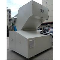 Buy cheap Low Noise Small Plastic Crusher Prices For Environmental from wholesalers