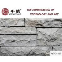 Buy cheap Artificial Stone/Culture Stone (QY-28010) from wholesalers