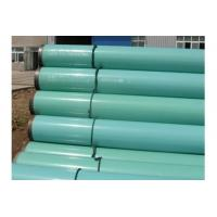 Wholesale FBE Coated ERW Steel Pipe from china suppliers