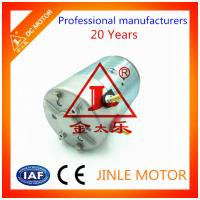 Buy cheap ZD2941 CW Hydraulic DC Motor 24 Volt DC Motor With Carbon Brush from wholesalers