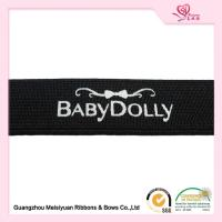 Quality 2.5cm Custom Logo Printed Elastic Ribbon double face For Apparel for sale