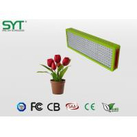 Wholesale Eco Friendly High Lumen 680w Full Spectrum UV-IR 360-850nm Home light green house from china suppliers