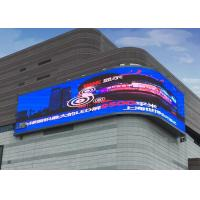 Wholesale Exterior HD Advertising LED Flexible Display Video P10 High Resolution Panels from china suppliers