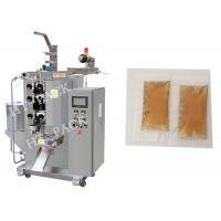 Quality 1-50ml /Bags Automatic Liquid Packing Machin with Double Rows , Electric Driven Type for sale