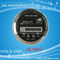 Wholesale JK9003 sd usb mp3 modulator,mp3 fm player board with IR remote control from china suppliers