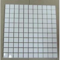Buy cheap Mcrocrystal White Glass Stone Mosaic Tiles For Wall Tiles from wholesalers