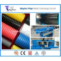 Wholesale Plastic Single Wall Corrugated Flexible Hose Production Line / Extrusion Machine from china suppliers