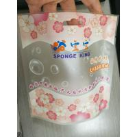Wholesale PET / CPP Laminated Plastic Food Pouches Customize Printing Polythene Food Bags from china suppliers