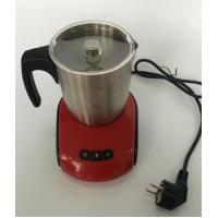 Wholesale Electric milk frother home kitchen automatic milk foam from china suppliers