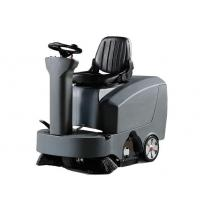 Buy cheap Ride on road street cleaning floor sweeper cleaning machine from wholesalers