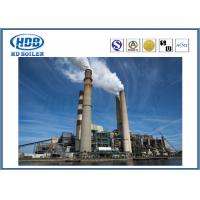 Wholesale 130T/H Circulating Fluidized Bed Coal Fired Power Plant Boiler With Natural Circulation from china suppliers