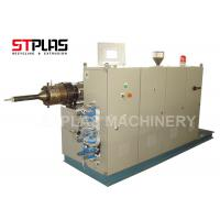 Buy cheap PVC Powder Conical Twin Screw Plastic Extruder With Mixing Machine SJSZ51 from wholesalers