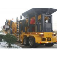 Wholesale Scope Mobile Crushing Plant Impact Crusher Machine Dualaxial Tire Configuratio ERYG1142 FW315Ⅱ from china suppliers