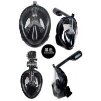 Wholesale New Silicone Full face snorkel mask for swimming from china suppliers