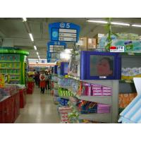Wholesale advertising player:19 inch touch-screen Integral Whole Machine from china suppliers
